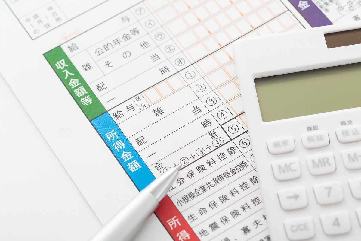 所得税の準確定申告・納税