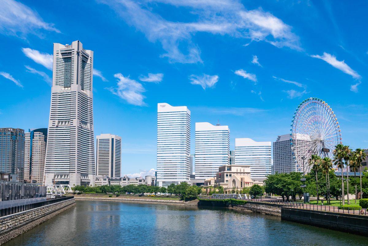 横浜の司法書士事務所
